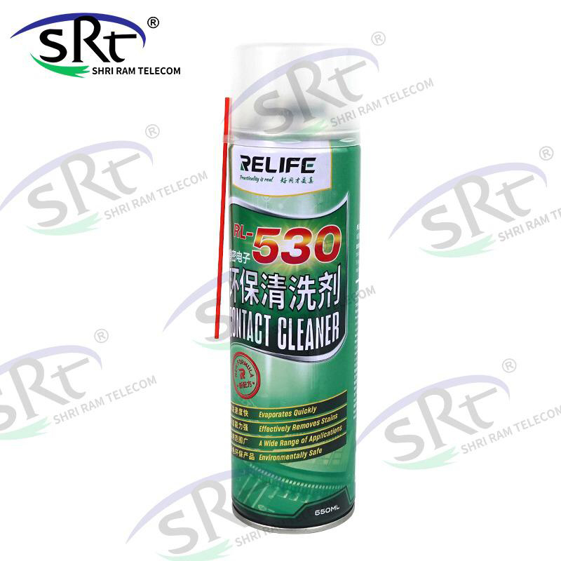Relife 530 Cleaner