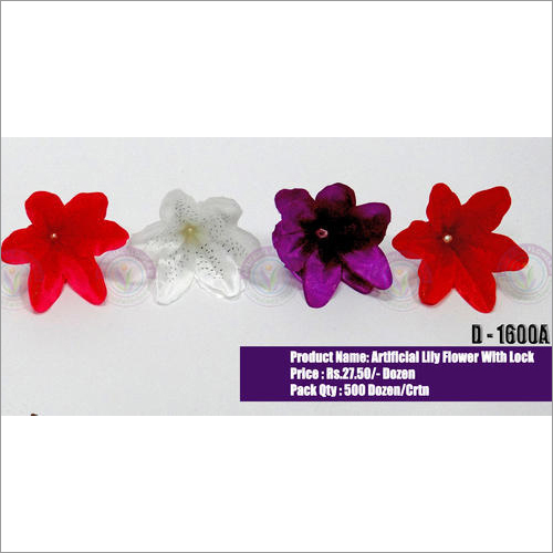 D1600A Artificial Loose Satin Lily