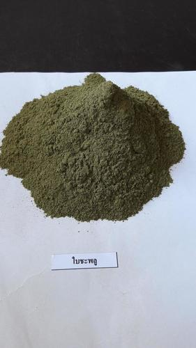 Houttuynia 100% Natural Powder