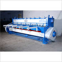 Industrial Guillotine Shearing Machine