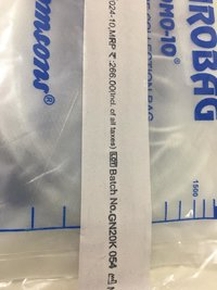 UROBAG ROMO-10 URINE BAG