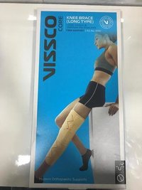 KNEE BRACE (LONG TYPE)