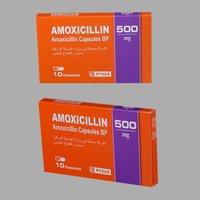 Pharmaceutical Carton Box
