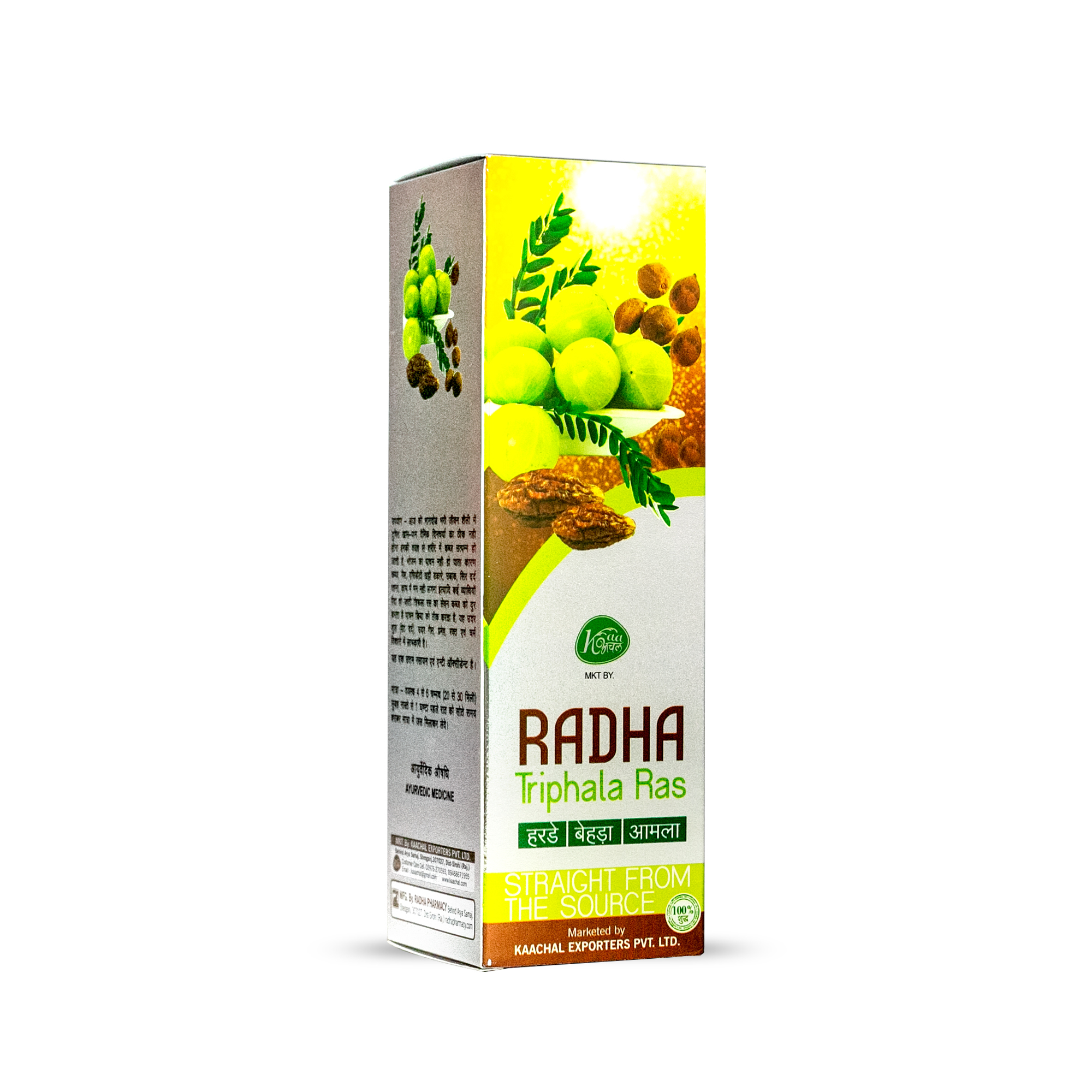 Radha Triphala Ras
