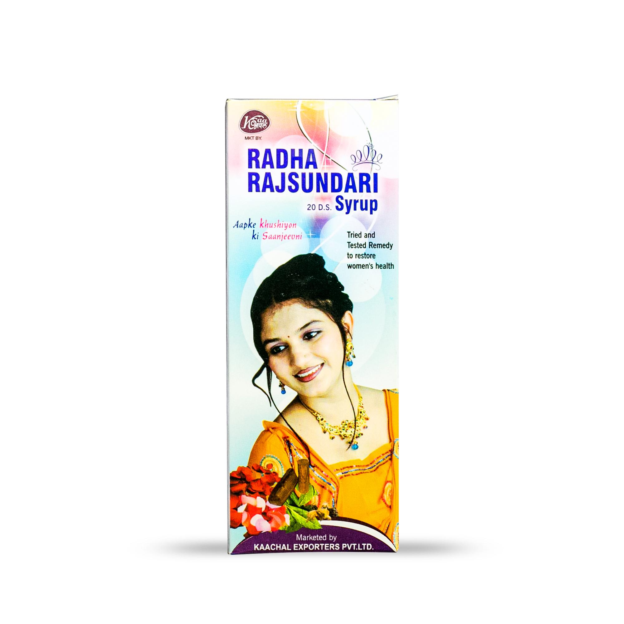 Radha Rajsundari Syrup