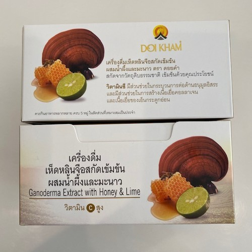 Doi Kham Lingzhi Extract Drink with Honey and Lemon 45 ml.