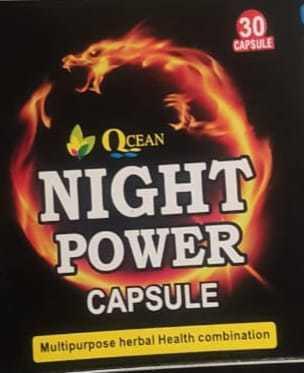 Night Power Capsules
