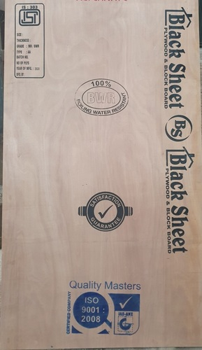 MR Grade Okoume Marine Plywood
