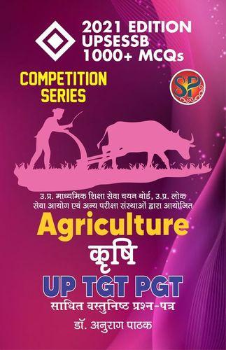 Krishi Up - Tgt Pgt / Agriculture Upsessb Competitive Examination Book (1000+ Mcqs) - Hindi Medium
