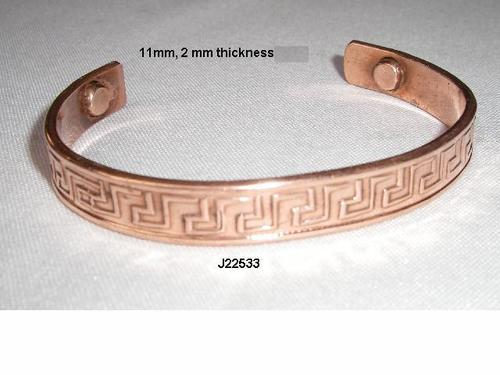 Copper Magnetic  Bracelets