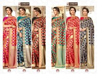 Unnati Party Wear Designer Silk Sarees