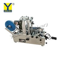 MT-30 Semi Automatic Glass Jar Labeler Labeling Sticker Machine