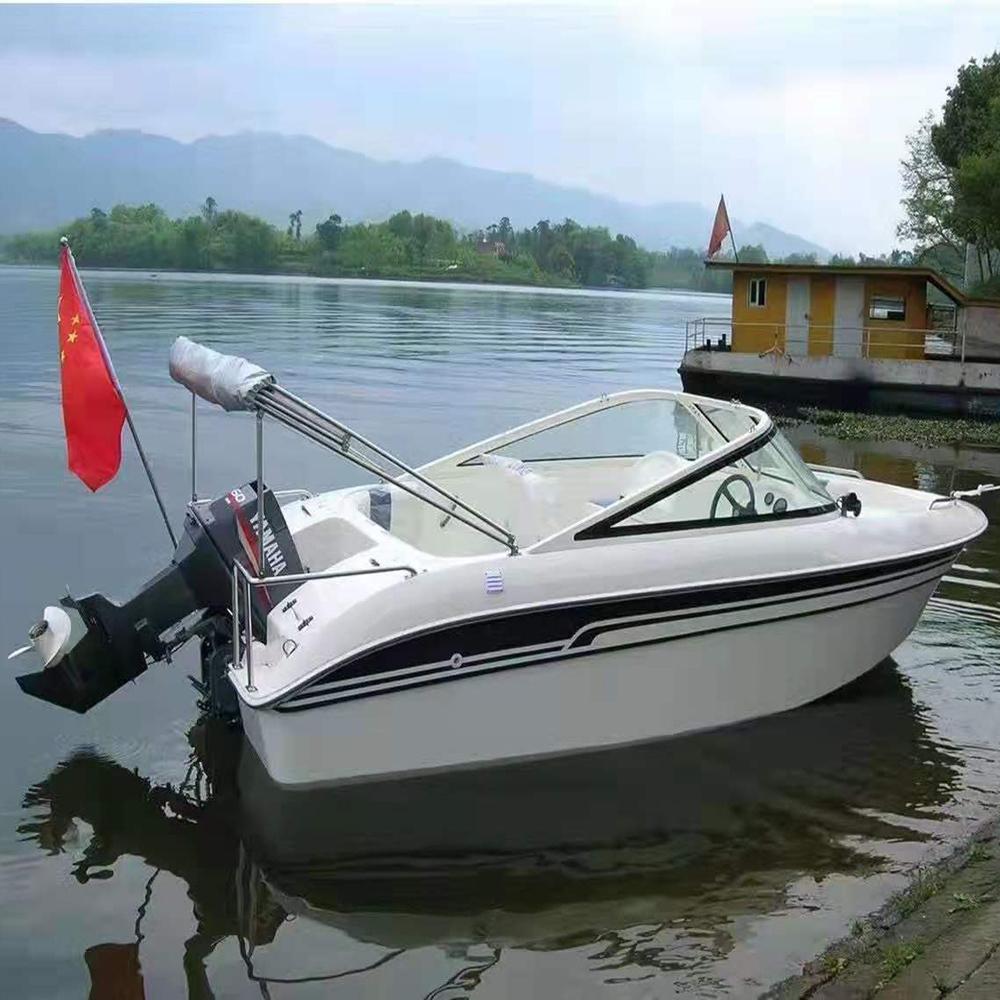 Fiberglass Boat, Frp Fishing Boat, Frp Luxury Sport Boat, Pleasure Frp Leisure Boat 490cm 590cm