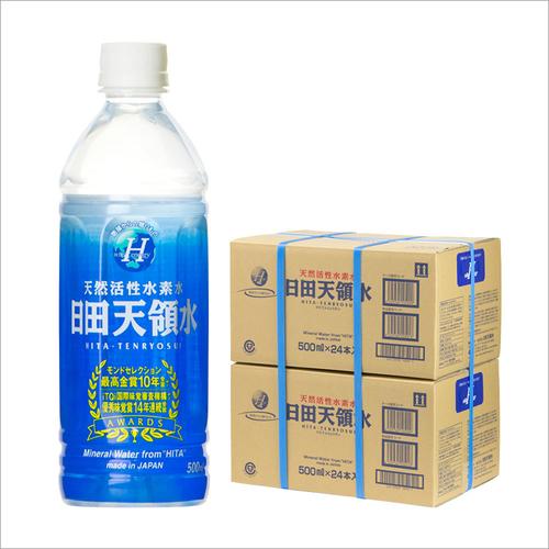 500 Ml Mineral Water Bottle
