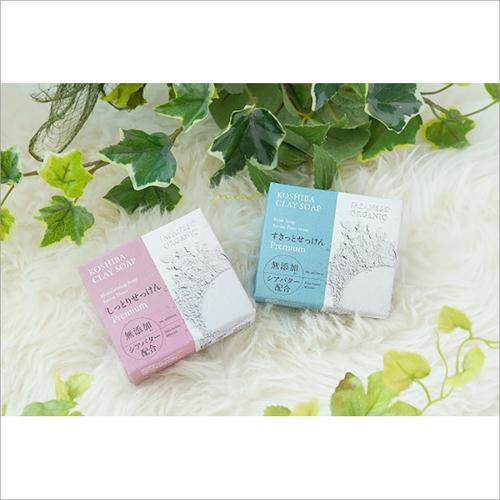 Koshiba Clay Soap