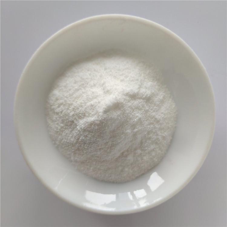 Theobromine Powder