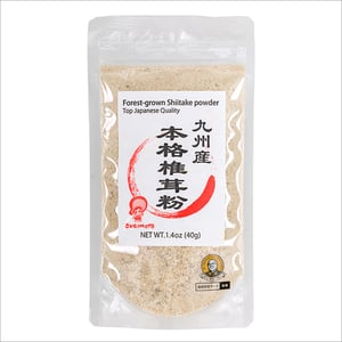 40 GM Forest Grown Japanese Shiitake Powder