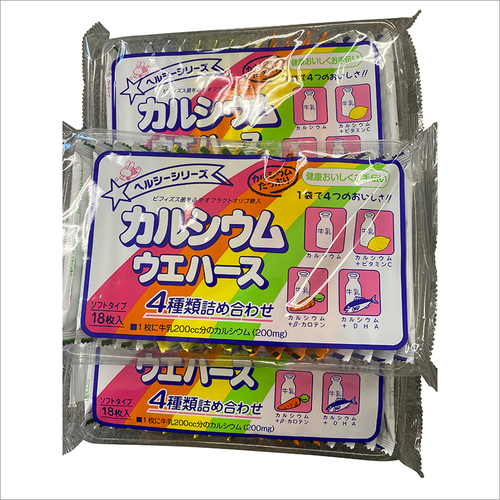Flavoured Wafers