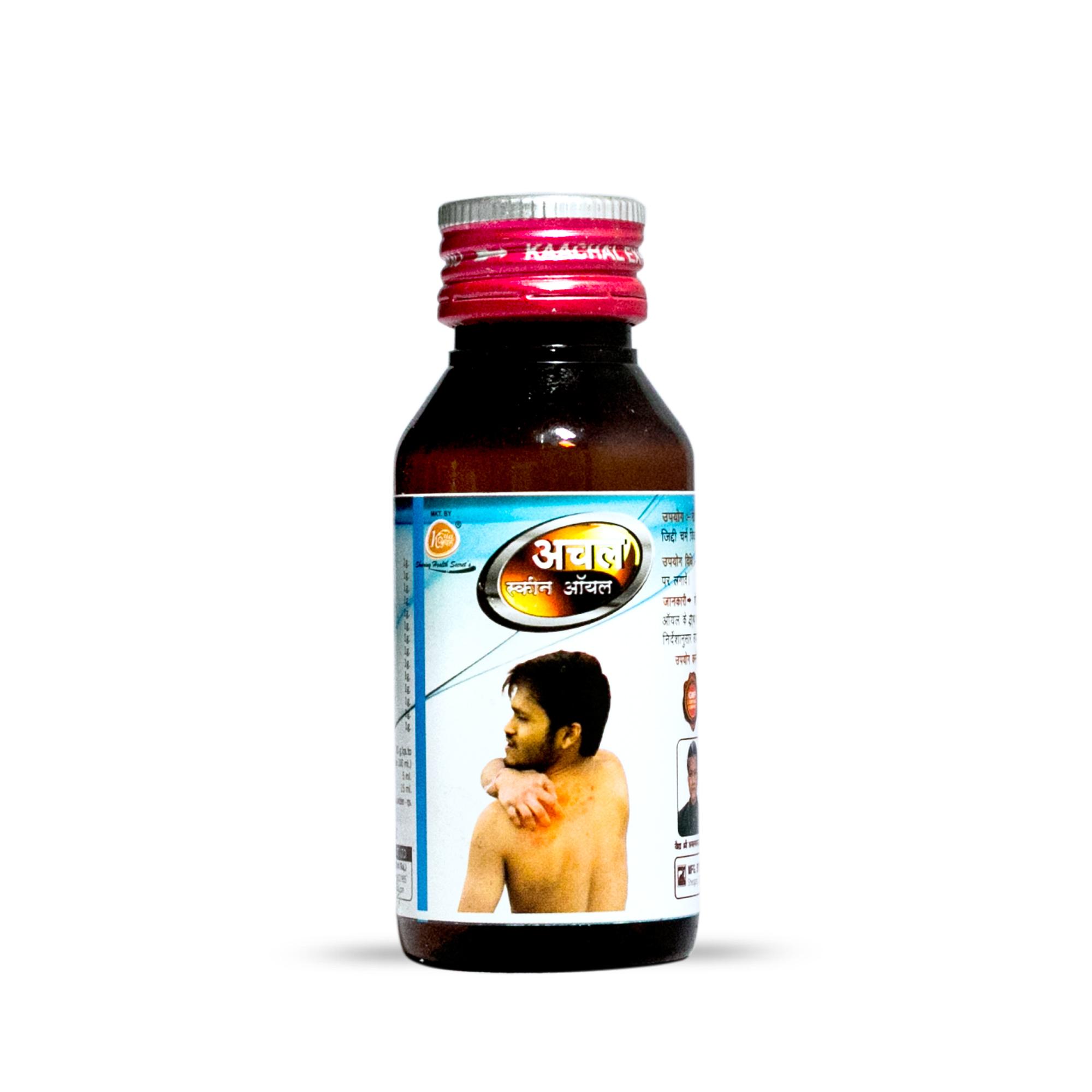 Achal Skin Oil