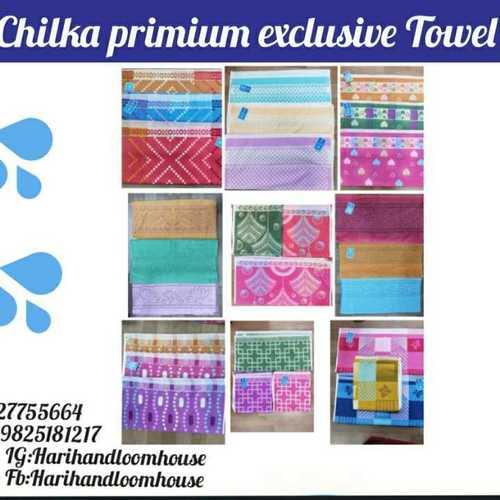 Towel primium