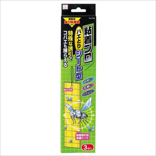 Fly Glue Trap Sheet