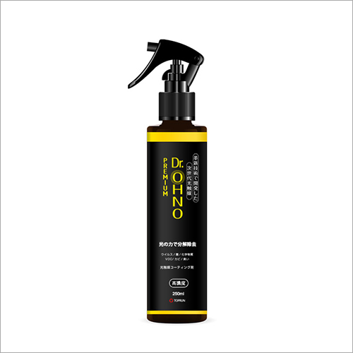Disinfection Spray