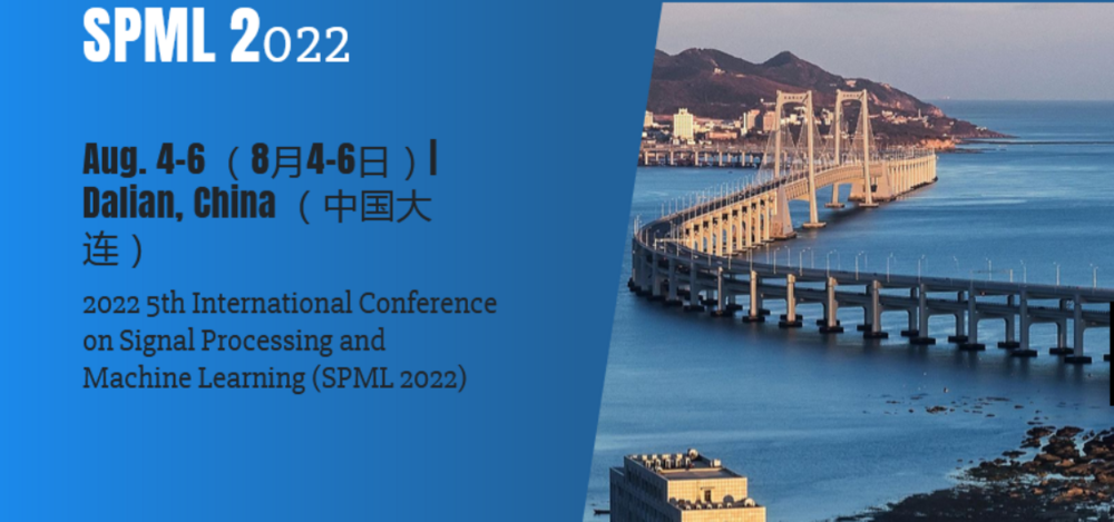 2021 4th International Conference on Signal Processing and Machine Learning (SPML 2021)