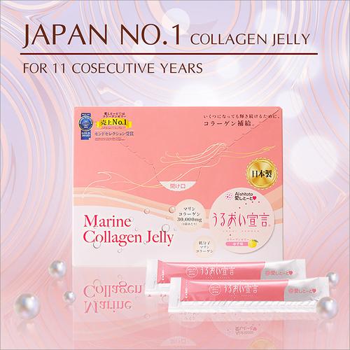 Aishitoto Collagen Jelly