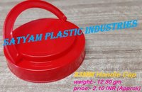 PLASTIC PET JAR HANDLE CAP
