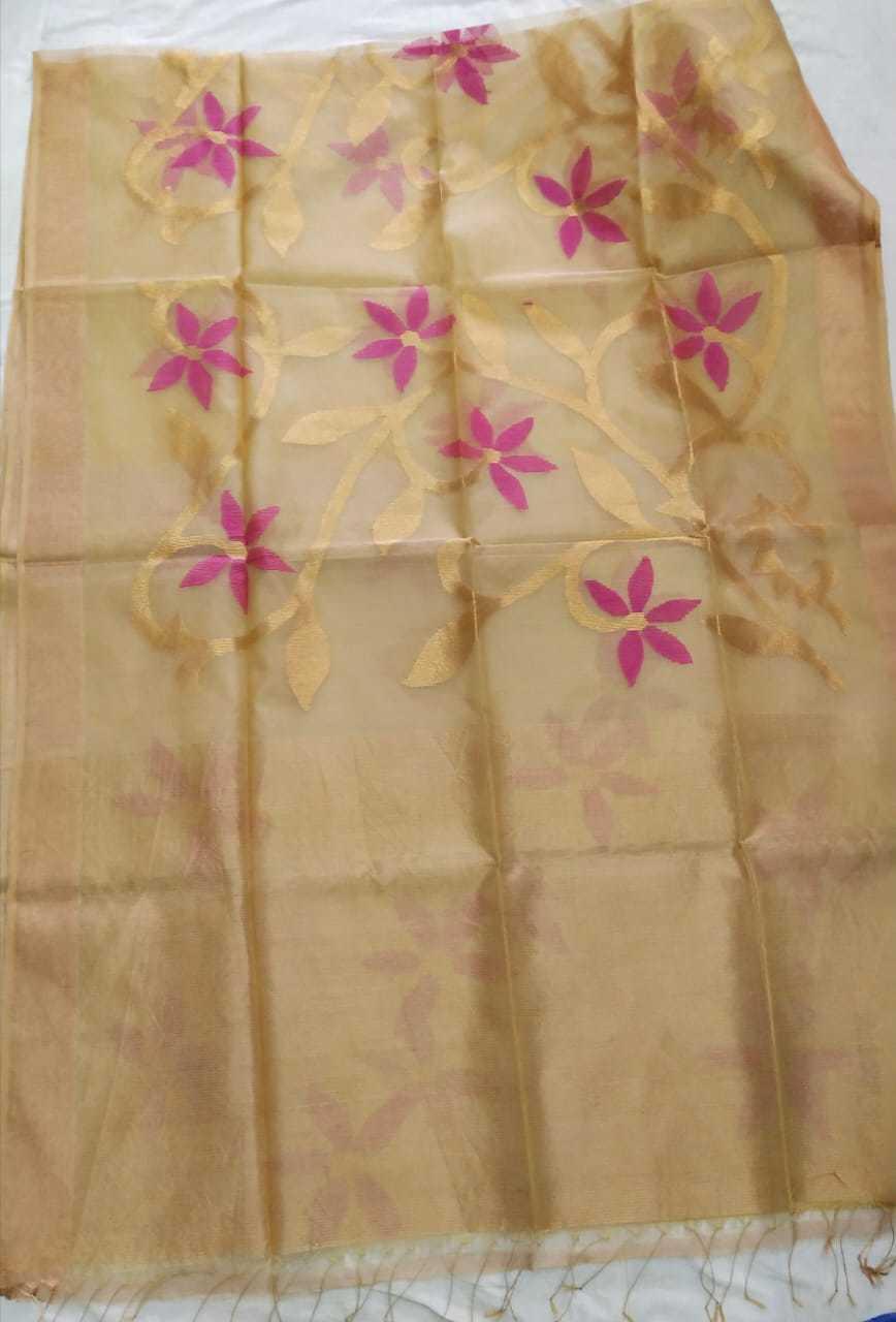 Resum moslin saree