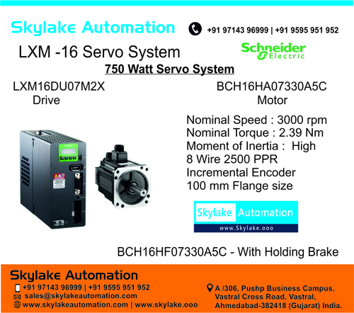 Lexium 16D SERVO LXM16DU07M2X - 750 watt