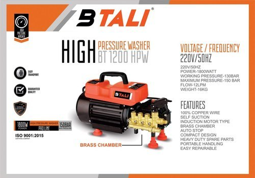 Btali High Pressure Washer Bt1200