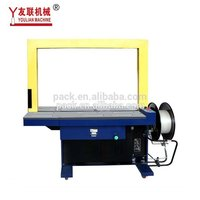 DBA-200 Full Automatic Strapping Machine