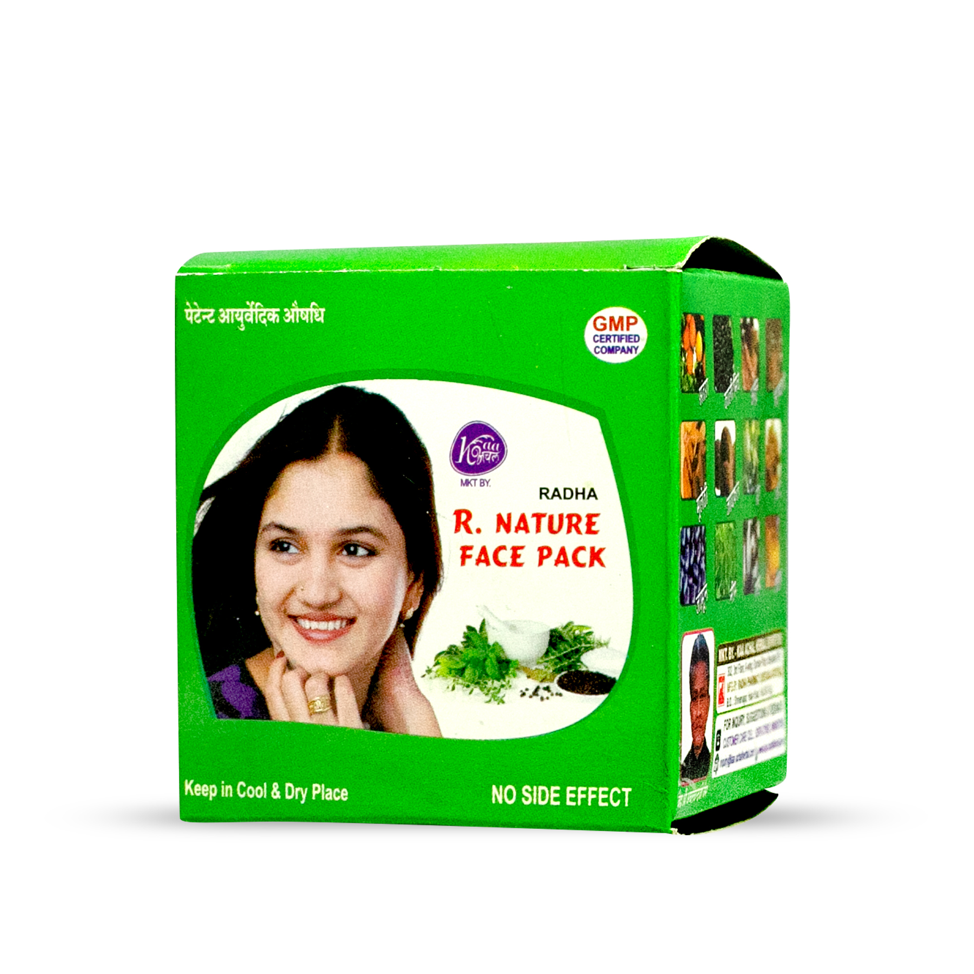 r. nature face pack