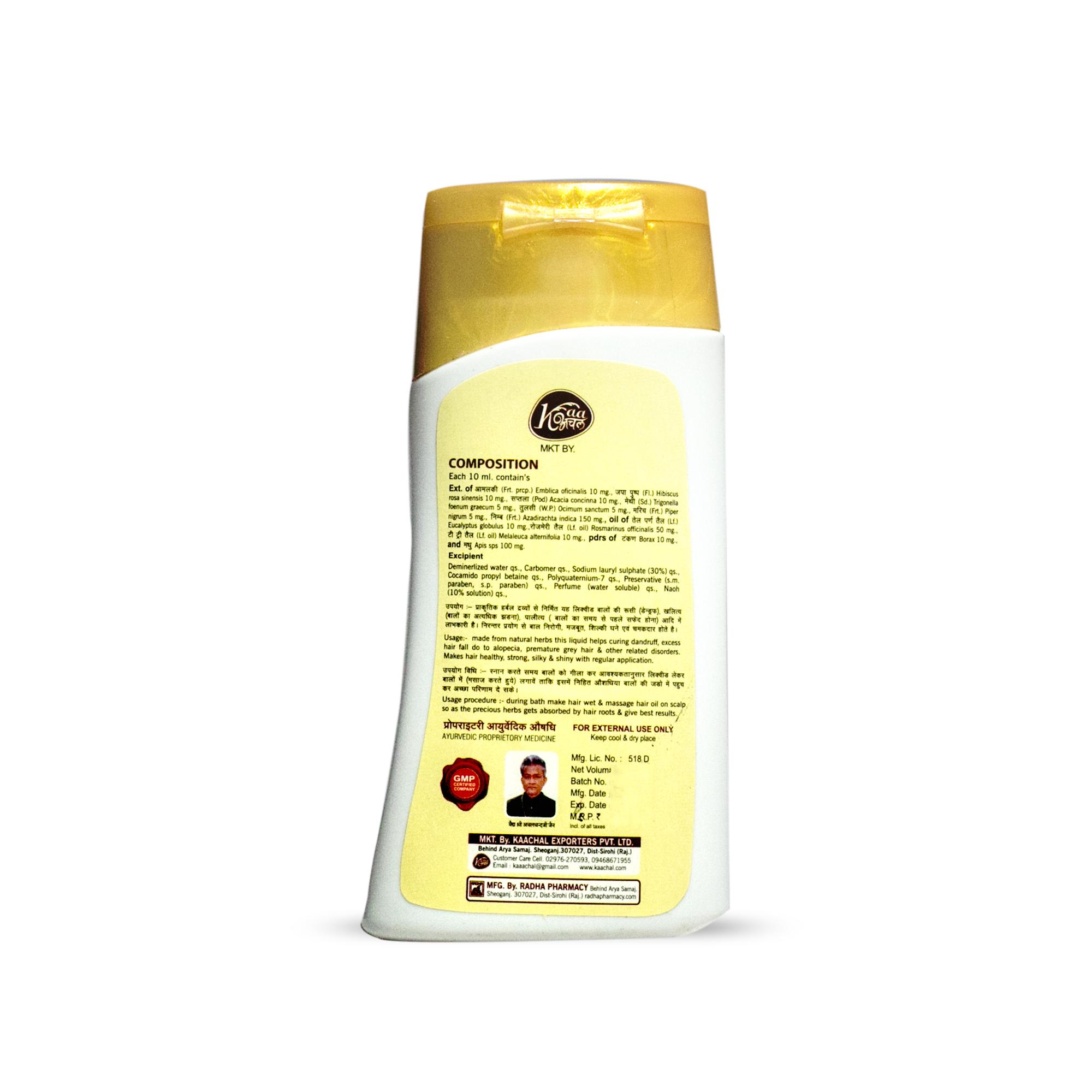 achal herbal liquid