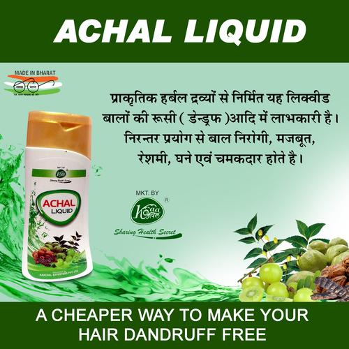 achal liquid
