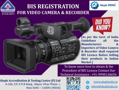 BIS Registration Service For Video Camera and Recorder