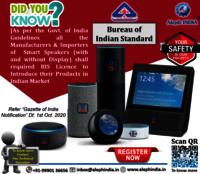 BIS Registration for Smart Speakers
