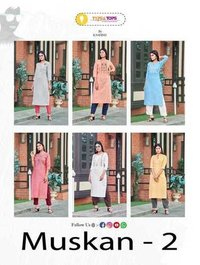 Muskan Vol 2 Heavy Cotton Flex Party Wear Heavy Kurtis With Pant
