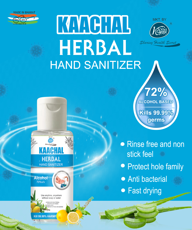 Kaachal Kleano (Gel) Sanitizer