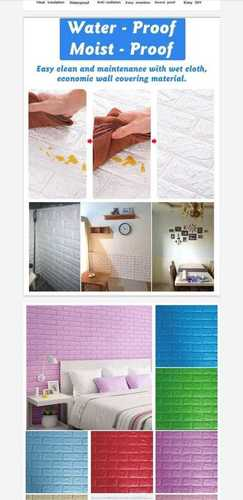 self adhesive wall panel sealan proof