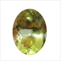 Natural Lemon Quartz Gemstone