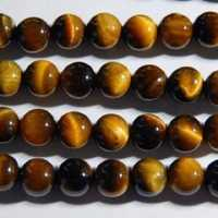 Natural Tiger Eye Gemstone Round Plain Beads Strand