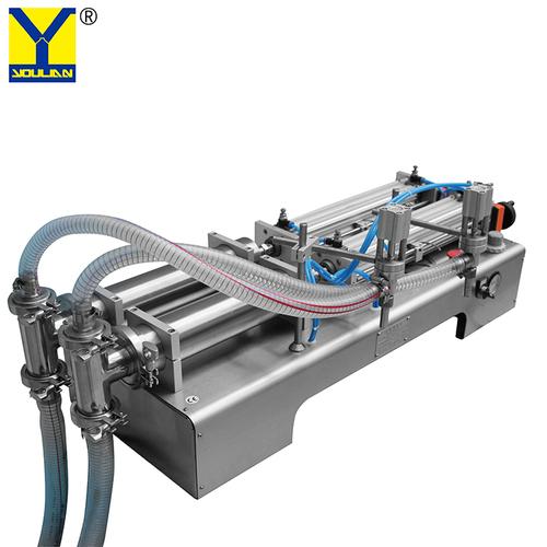 G2WYD 50-500ml Pneumatic Horizontal Semi-automatic Small Bottle Liquid Filling Machine