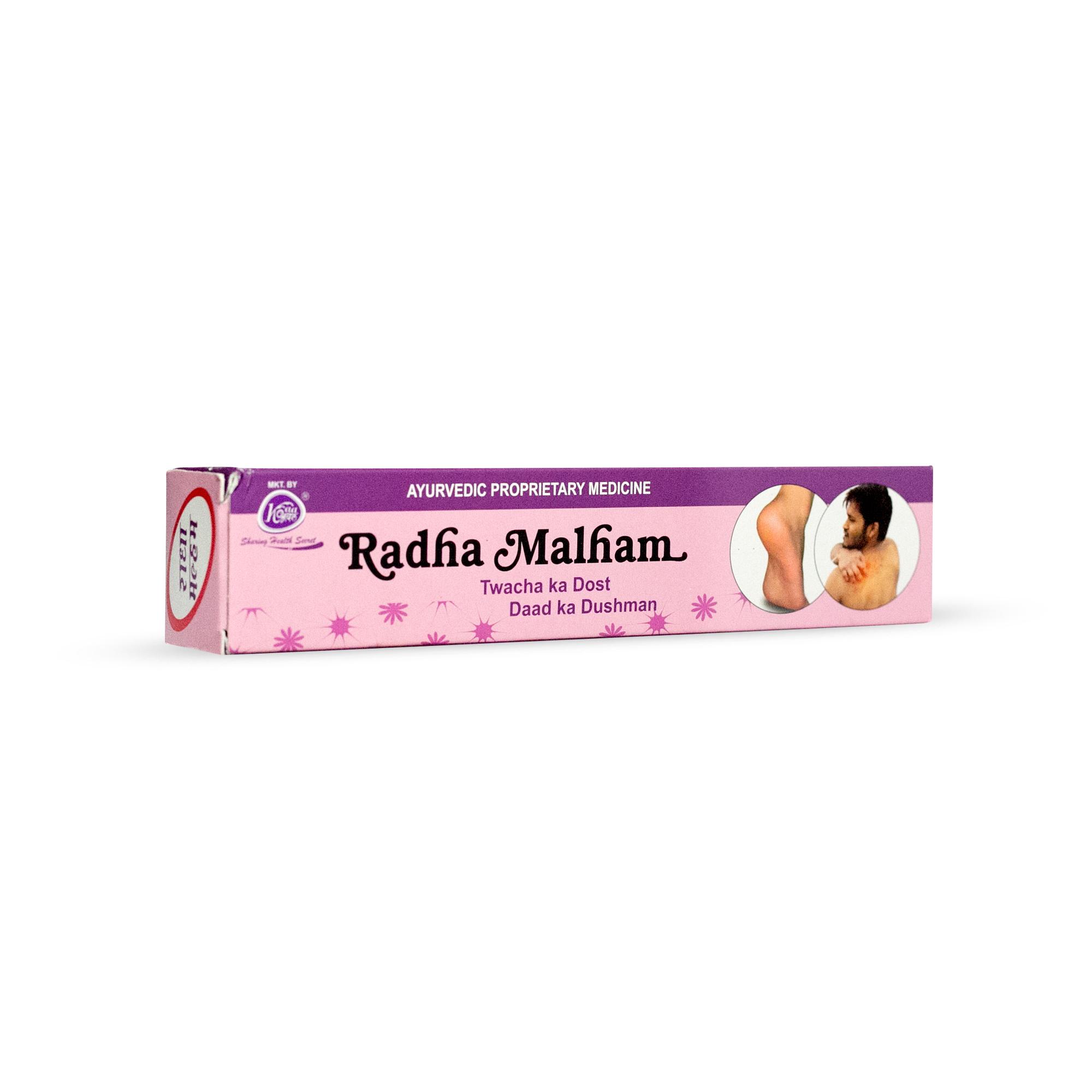 Radha Malham