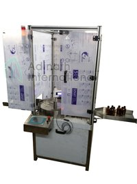 Automatic Vial Filling Machine