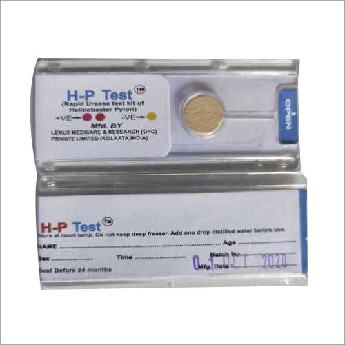 H.Pylori Test Kit