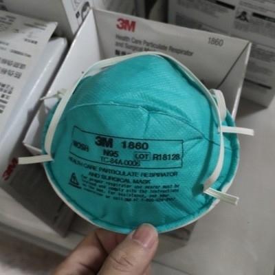 N95 1860 Mask