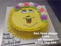 Lion Face Shape Cake