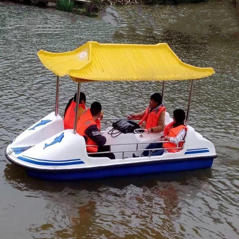 390mm 4 Seat Pedalo Boat
